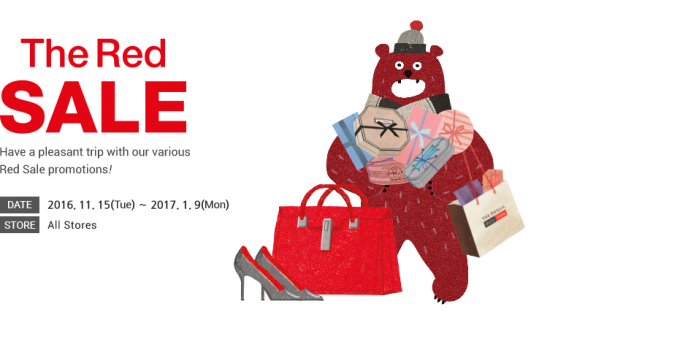 SAVE: The Red Sale is on at Shilla Duty Free