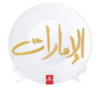 "Emirates teams with Nadine Kanso to create the ""Bil Arabi for Emirates"" Collection"