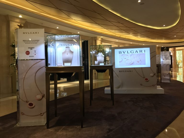 bulgari-exclusive-in-store-set-up-768x576