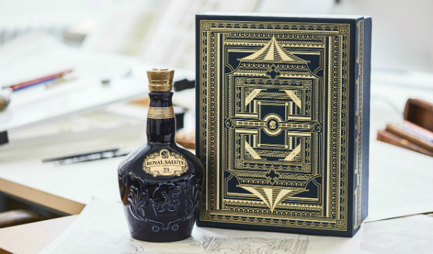 Royal Salute celebrates royal celebration with limited edition gift pack
