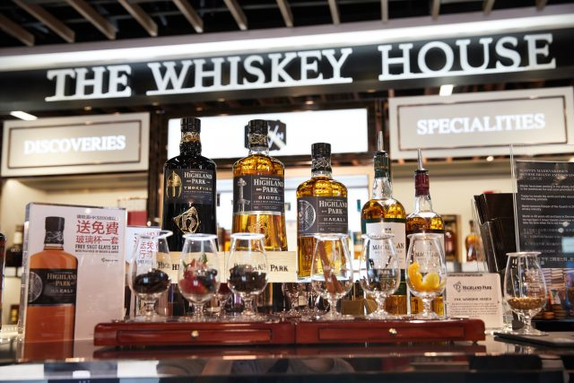 DFS opens The Whisky House at Hong Kong airport