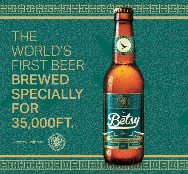 Cathay Pacific made a beer that tastes good at 35,000 ft