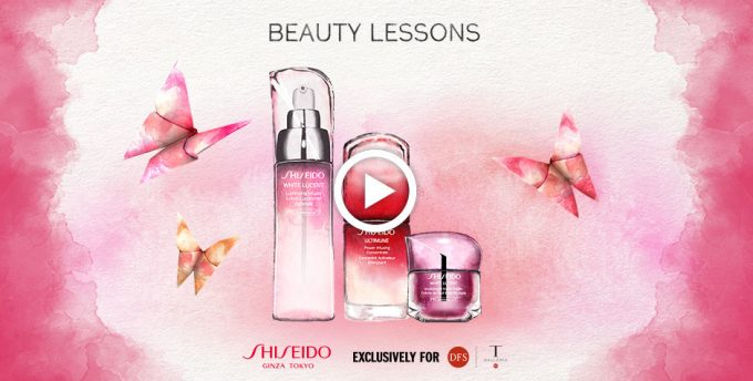 Shiseido x DFS offer Beauty Lessons to travelling shoppers