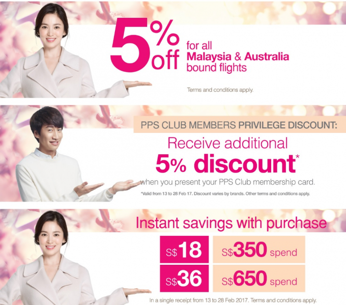 SAVE: Shilla Duty Free rewards Singapore Changi shoppers