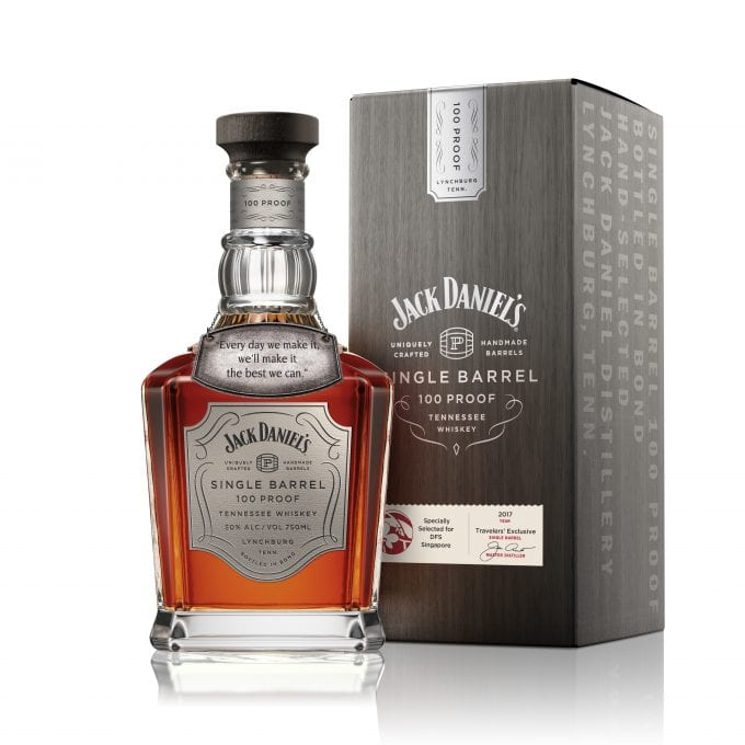 Jack Daniel's & DFS launch duty-free exclusive special edition bottles for 5 iconic travel destinations
