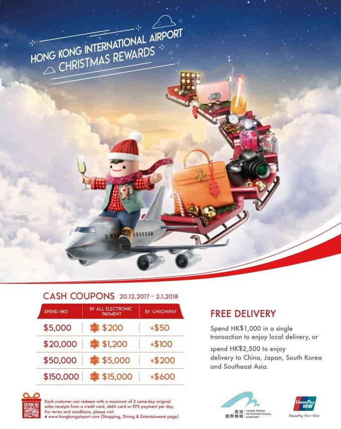 Hong Kong Airport hands out Christmas Rewards worth up to HK$15,000 to shopping travellers