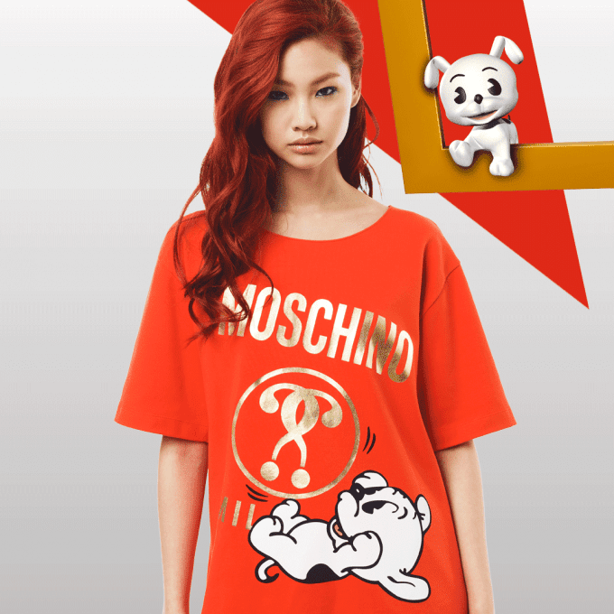 Moschino unleashes PUDGY, Betty Boop's puppy, to celebrate Chinese New Year