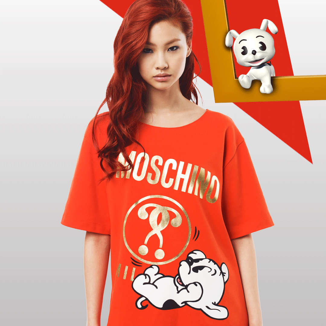 Moschino Unleashes PUDGY, Betty Boop's Puppy, To Celebrate
