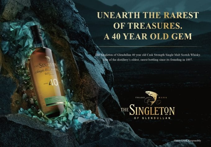 The Singleton Glendullan single malt unveils rare limited edition, exclusive to duty free in Asia