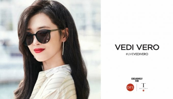 VEDI VERO unveils exclusive Star sunglasses at DFS duty-free stores