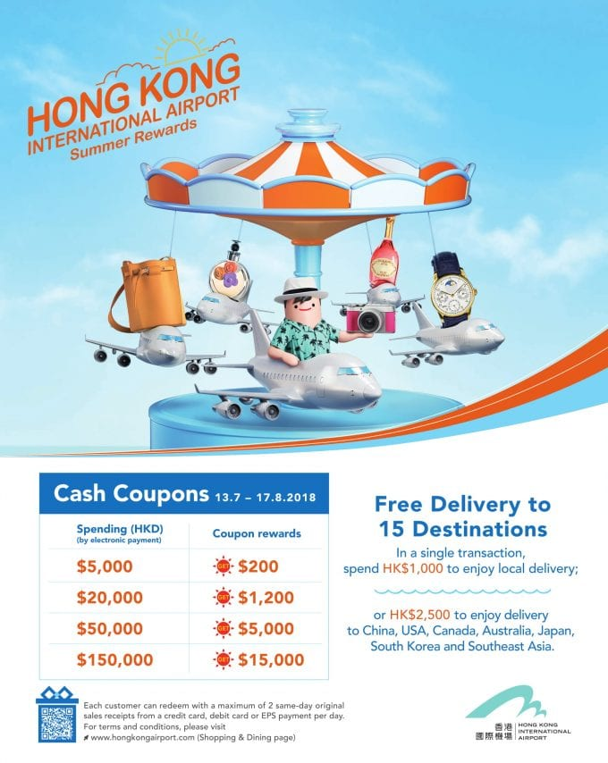 Hong Kong International celebrates Summer with cash rewards for travelling shoppers