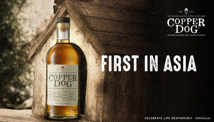 First in Asia: Copper Dog Whisky debuts at DFS Singapore Changi