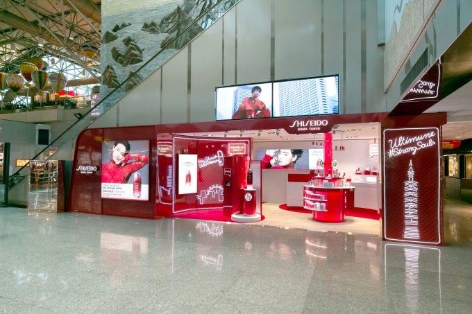 SHISEIDO's #StrongSouls Brings Colour to Taiwan Taoyuan International Airport