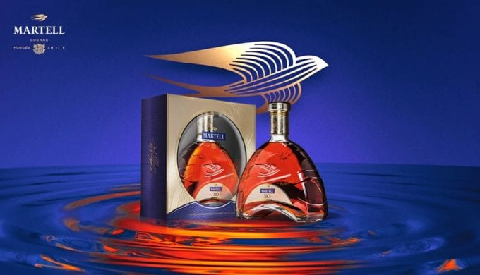 Limited Edition Martell XO launches exclusively with DFS at Singapore Changi Airport