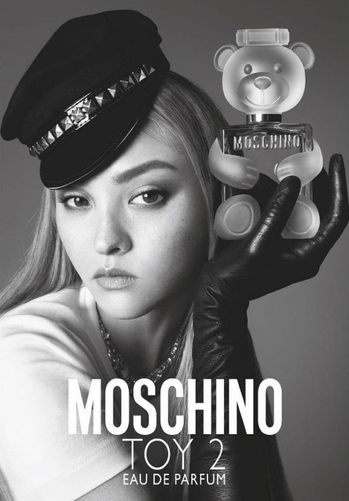 Devon Aoki fronts new Moschino Toy 2 fragrance
