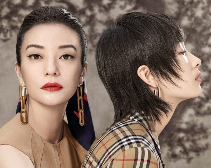 Burberry unveils its 2019 Chinese New Year Collection with Zhao Wei and Zhou Dongyu