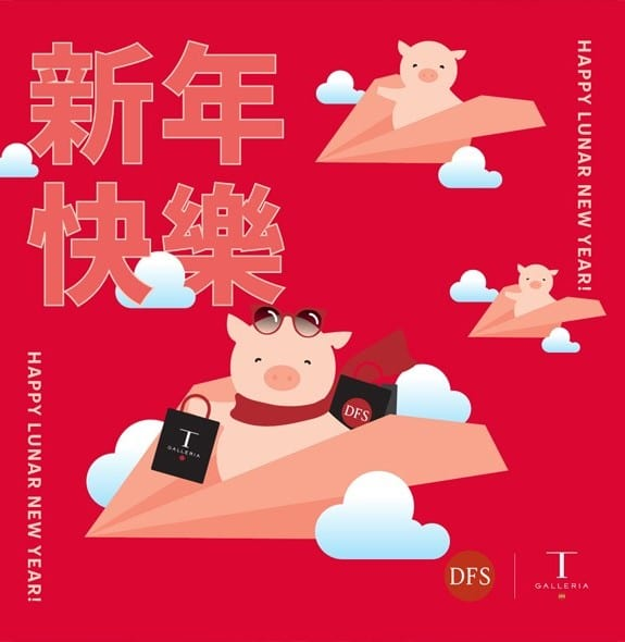 DFS celebrates 'The Year of the Pig' with offers for travellers around the world