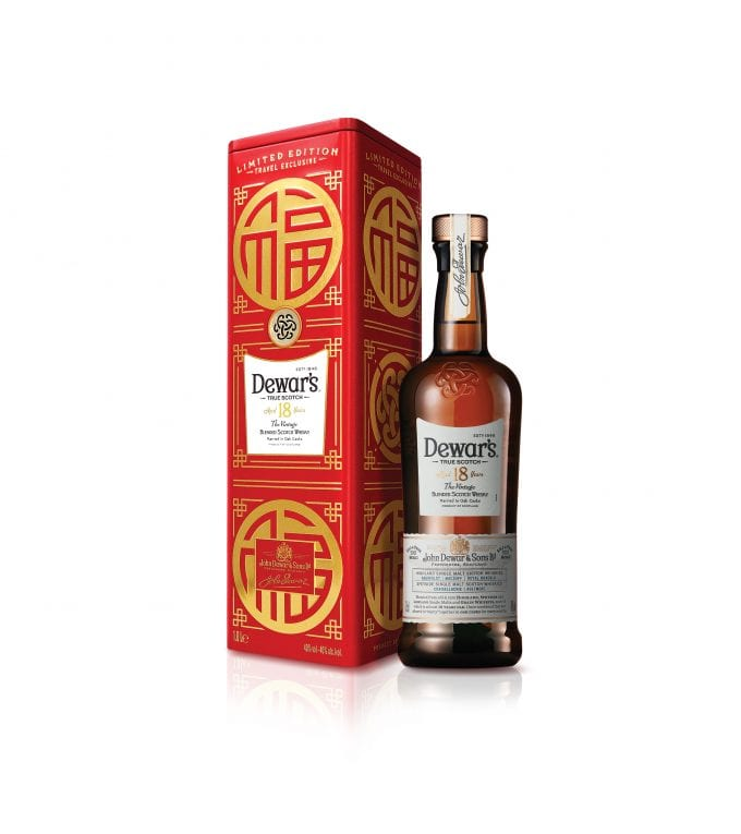 Dewar's Whisky launches 'Travel Exclusive' CNY limited edition at airports across Asia and Middle East