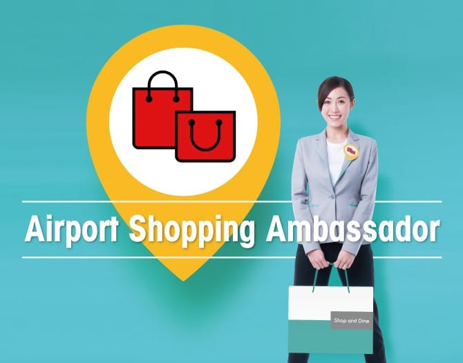 Hong Kong Airport deploys Shopping Ambassadors to help travellers shop at HKIA