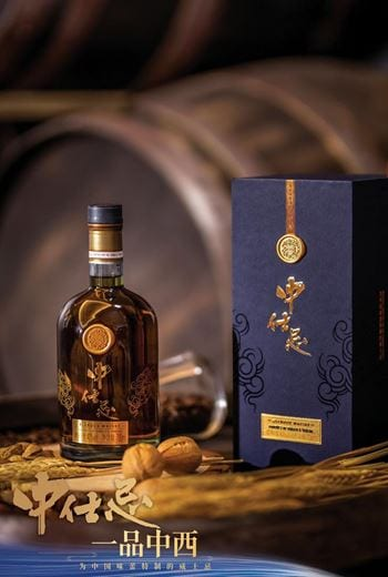 Diageo unveils Zhong Shi Ji - a premium Whisky to celebrate the Chinese dining occasion