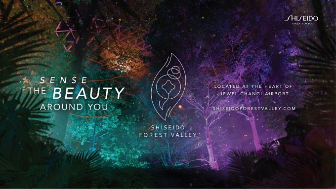 Art & Beauty combine in the Shiseido Forest Valley at Jewel Changi Airport