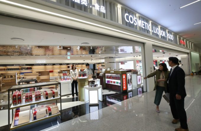 Arrivals Duty-Free shopping finally lands at Seoul Incheon
