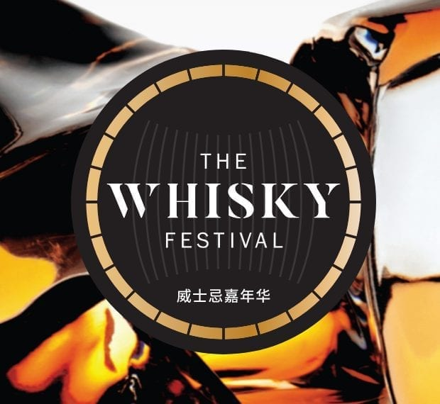 The DFS Whisky Festival opens at Singapore Changi, LAX and JFK airports