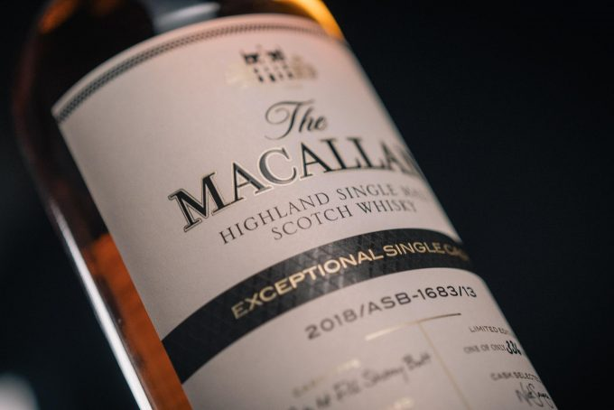 The Macallan unveils The 1950 – Pinnacle of the Exceptional Single Cask Range