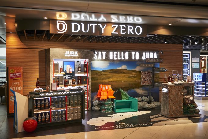 Say Hello to Jura at Hong Kong and Taiwan airports
