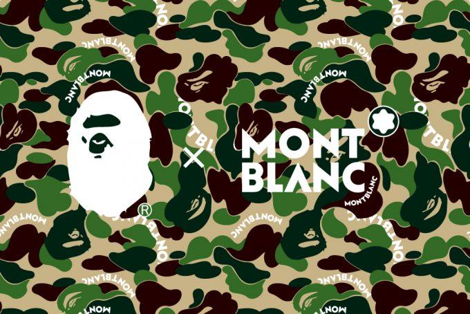 Montblanc x BAPE: When luxury craftsmanship met street style