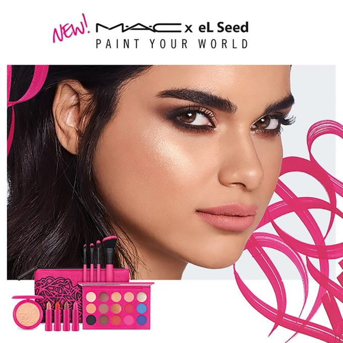 Paint your world with the MAC X eL Seed makeup collection