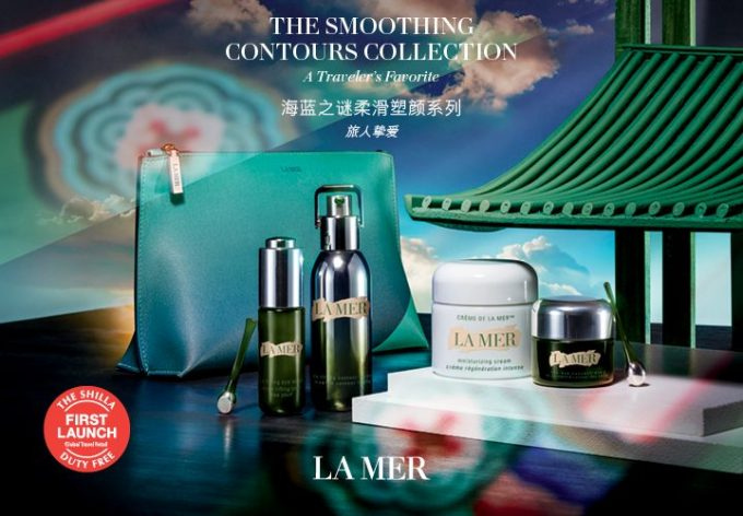 Shilla Duty Free X La Mer reveal 'Smoothing Contours' Travel Exclusive Collection