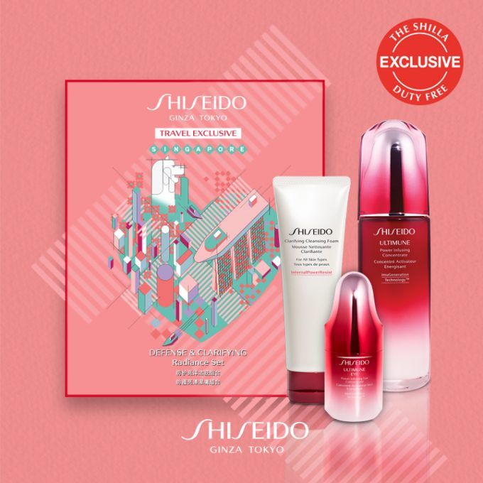 Shilla Duty Free's latest global exclusive: Shiseido Defense & Clarifying Radiance Set