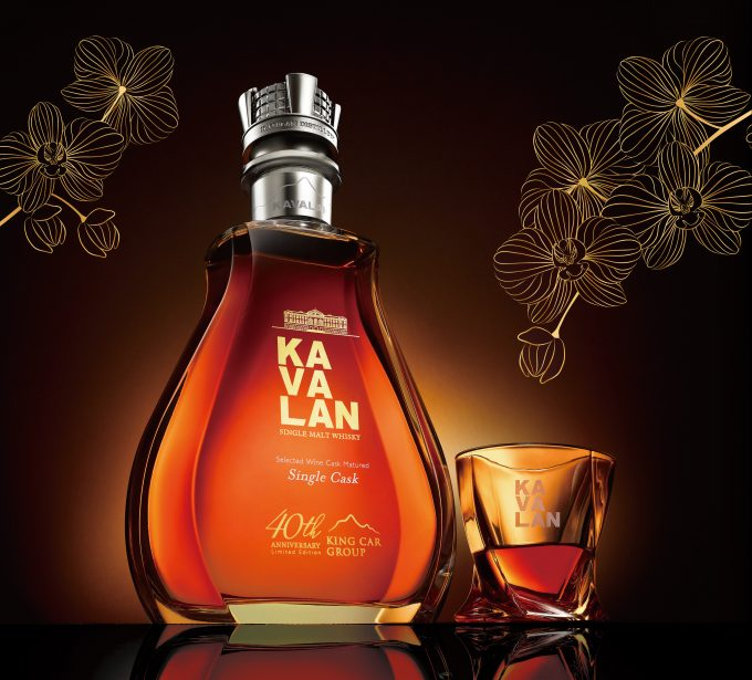 Kavalan uses secret cask and Swarovski crystals for 40th Anniversary 'King Car' limited edition single malt