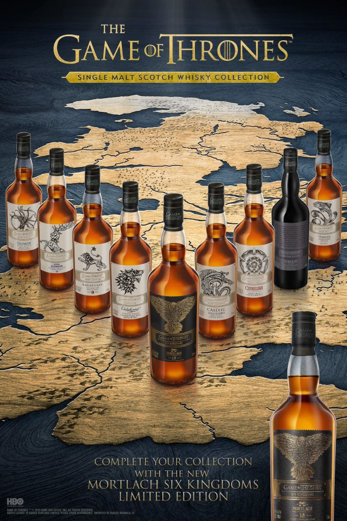 Final Game of Thrones single malt whisky Mortlach 'Six Kingdoms' launches