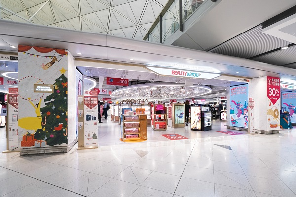 "Beauty&You ""Super X'mas, Super Gifting"" comes to duty free at Hong Kong International this Christmas"