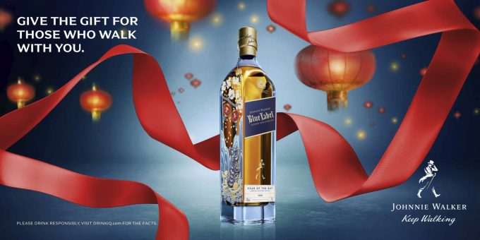 Johnnie Walker unveils two exclusive whiskies to toast the Year of the Rat