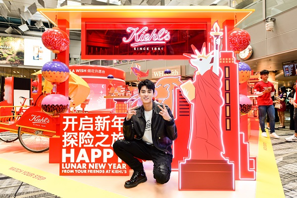Tap Tap The Rat! Kiehl's treats flyers with Shilla Duty Free at Singapore Changi