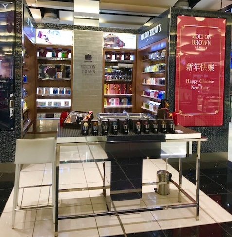 Molton Brown unwraps Chinese New Year Gift Box – Exclusive to World Duty Free