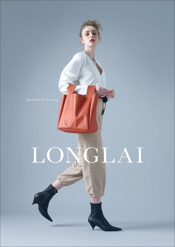 King Power enchants luxury shoppers with launch of Longlai leathergoods