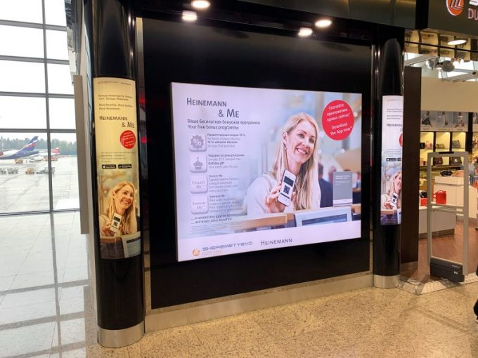 "Moscow Sheremetyevo Duty Free launches ""Heinemann & Me"" in Russia"