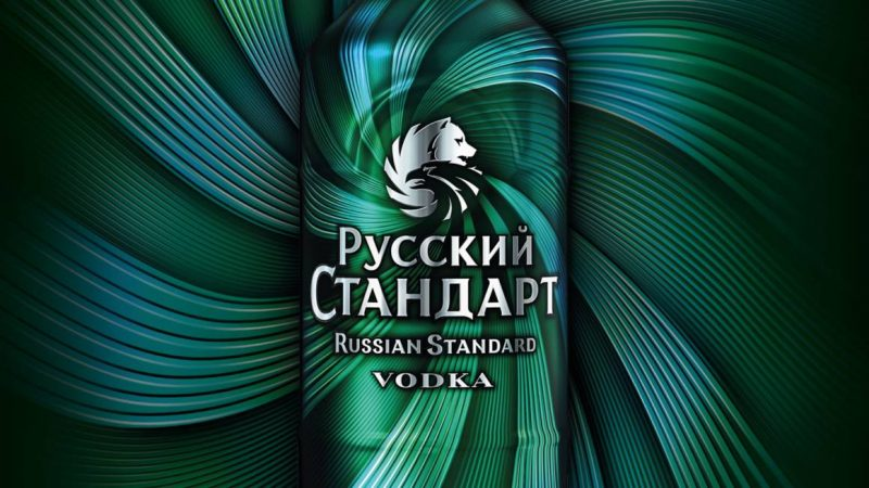 Russian Standard unveils Malachite limited edition as a duty-free exclusive