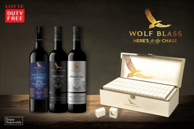 Wolf Blass wines gift mahjong sets to shoppers on iShopChangi