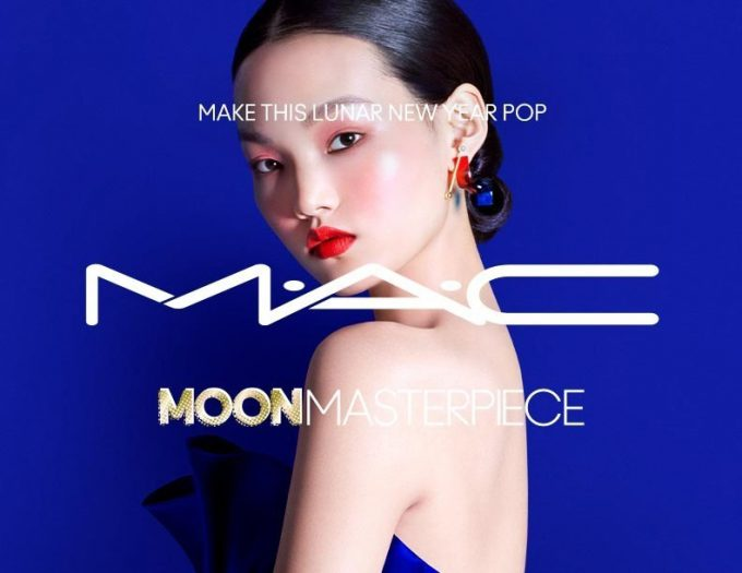 MAC pops Moon Masterpiece collection from Lunar New Year