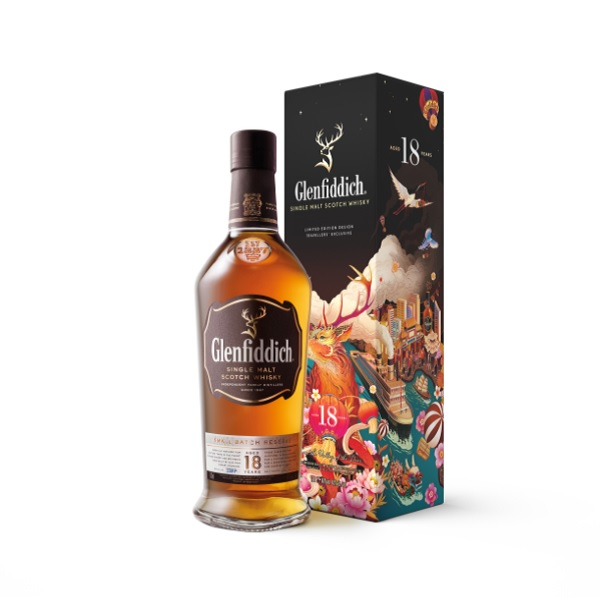 Glenfiddich reveals special Chinese New Year limited-edition 18 year old for duty-free