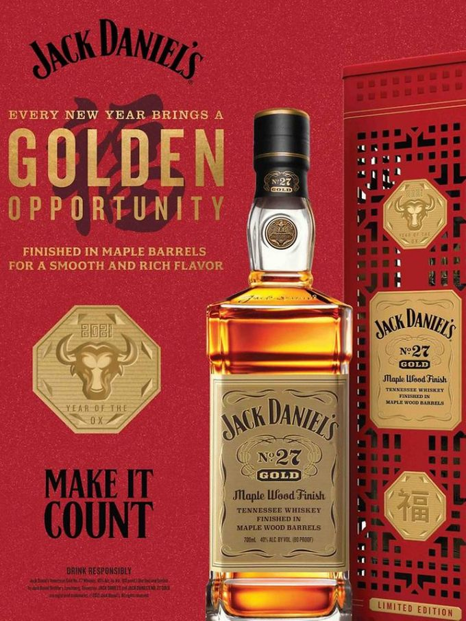 Jack Daniel's marks the Year of the Ox in duty-free with limited-edition No.27 Gold gift tin