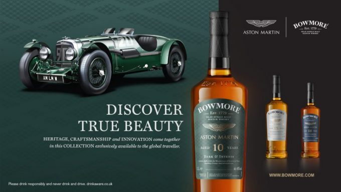 Bowmore reveals 'Designed by Aston Martin' duty-free exclusive whiskies