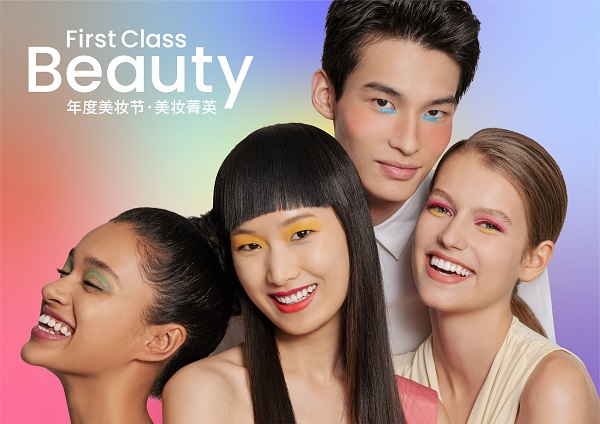 DFS celebrates the 'Best of You' with new First Class Beauty campaign