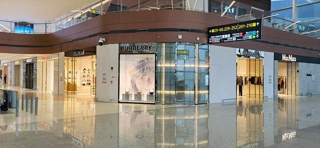 Lagardère brings stellar luxury shopping to Chengdu's new Tianfu International Airport