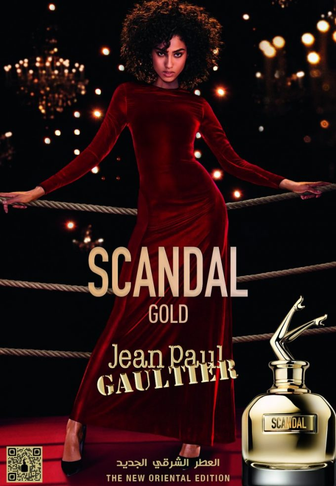 Jean Paul Gaultier reveals Middle East exclusive Scandal Gold
